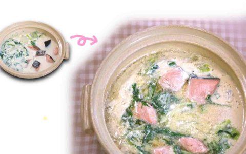 二度おいしい豆乳鍋